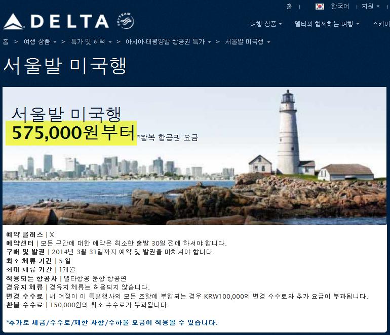 delta_ko_02